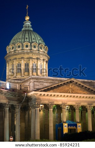 dome of the Kazan cathedral St. Petersburg, Russia. - stock photo