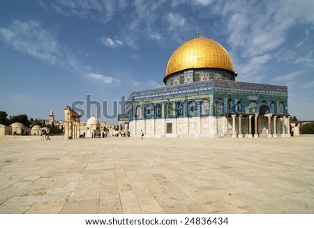 Dome of the Rock - stock photo