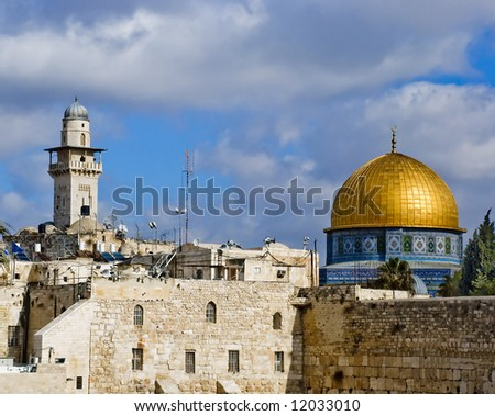 Dome of the rock and part of The western wall, Jerusalem - stock photo