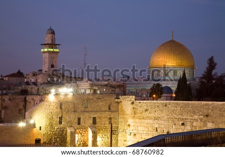 Dome Of The Rock As Seen From The Rooftops Of The Old Quarter. - stock photo