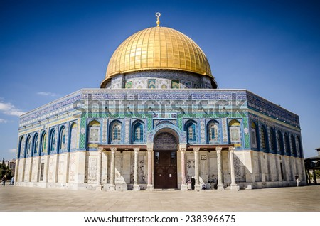 Dome of the Rock at Temple mount in Jerusalem, Israel