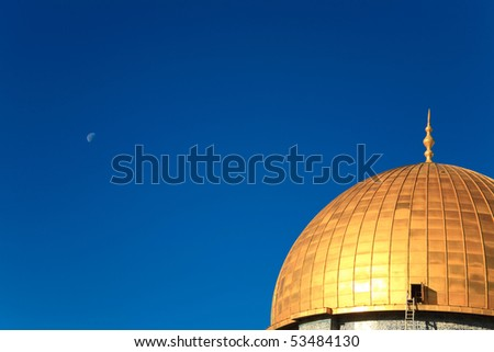Dome of the Rock gold cupola on the background of bright blue sky - stock photo
