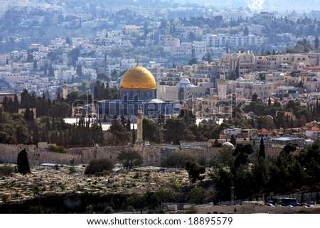 dome of the Rock in Jerusalem,Israel - stock photo