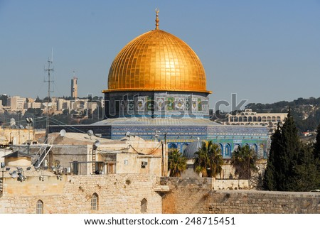 Dome of the Rock in the old city of Jerusalem, Israel - stock photo