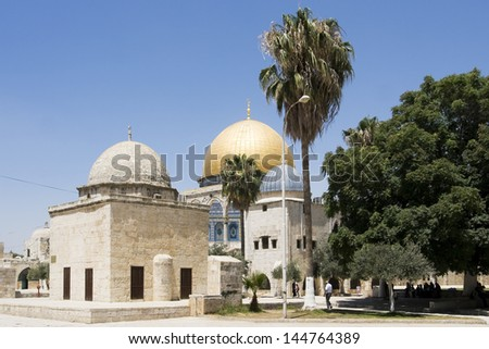 Dome of the Rock in the Temple Mount, Jerusalem - stock photo