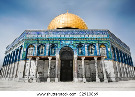 Dome of the Rock - Islam relic, old Jerusalem, Israel