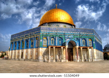 Dome of the Rock - Jerusalem - stock photo