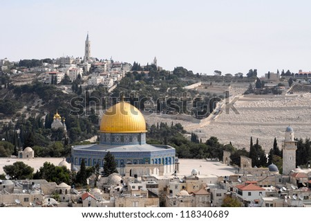 Dome of the Rock,Jerusalem,Israel