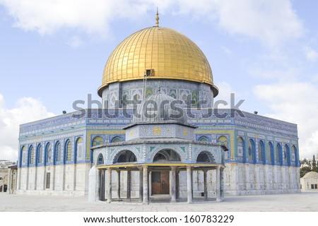 Dome of the Rock, Jerusalem, Israel - stock photo