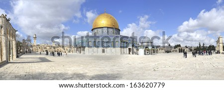 Dome of the Rock, Jerusalem, Israel - stock photo