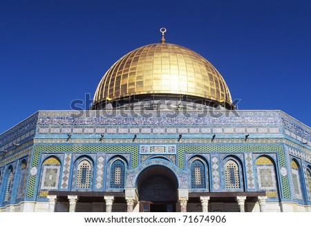 Dome of the Rock, Jerusalem Israel - stock photo