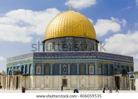Dome of the Rock - Jerusalem, Israel - March 17, 2015: Dome of the Rock, with local people and tourists in the foreground.
