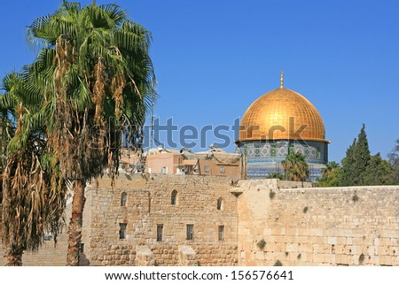 Dome of the rock, Jerusalem. The Dome of the Rock  is  located on the Temple Mount in the Old City of Jerusalem. - stock photo