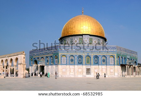 Dome of the Rock Mosque against the background of the blue sky in Jerusalem, Israel