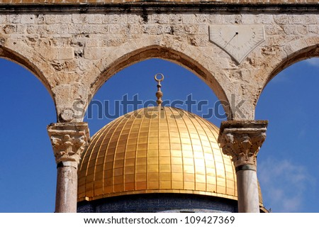 Dome of the Rock Mosque on Temple Mount in Jerusalem old city, Israel. - stock photo