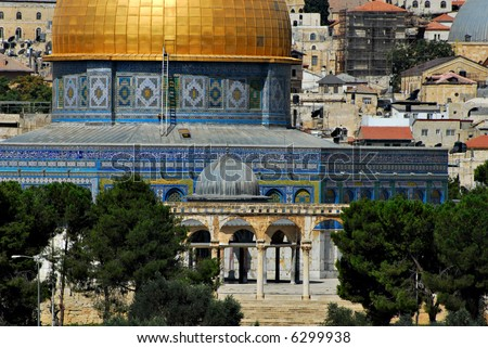 Dome of the rock - muslim holy mosque in Jerusalem
