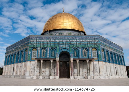 Dome of the Rock on the Temple Mound in Jerusalem.