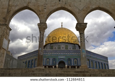 Dome of the Rock or Al Aqsa Mosque, a Muslim holy site at the top of the Temple Mount in Jerusalem, Israel - stock photo