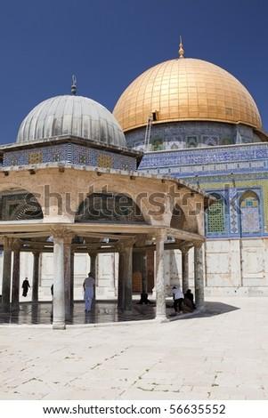 Dome of the Rock temple Mount - stock photo