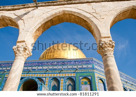 Dome of the Rock. Temple mount, Jerusalem - stock photo