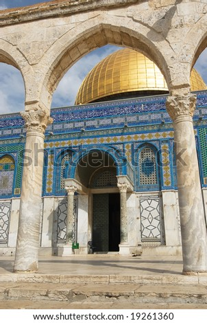 Dome of the rock, the famous mosque in Jerusalem. - stock photo