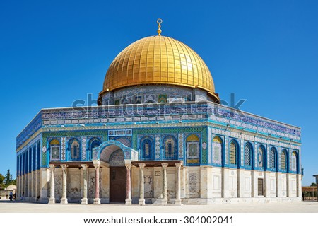 Dome of the Rock. The most known mosque in Jerusalem. - stock photo