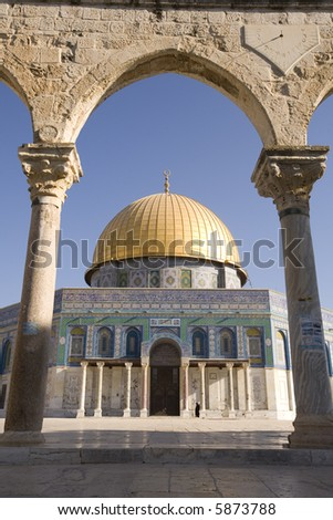 Dome of the Rock, viewed through arch - stock photo