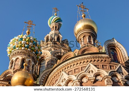 Dome of the Savior on Spilled Blood, Sankt-Peterburg