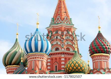dome of the St Basils cathedral on Red Square in Moscow