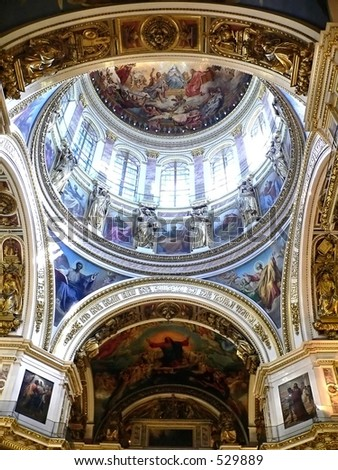 Dome of the St. Isaacs Cathedral in St. Petersburg Russia - stock photo