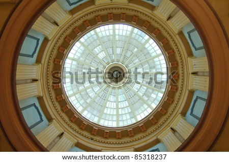 Dome of the State House in Columbia, SC