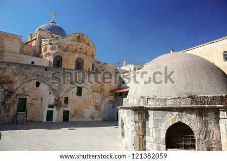 Dome on the Church of the Holy Sepulchre in Jerusalem, Israel - stock photo