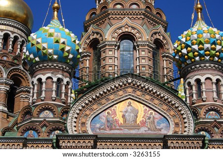 Domes and fresco of Spas-na-krovi cathedral. St.Petersburg, Russia. - stock photo