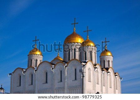 Domes of Assumption cathedral  at Vladimir. Russia