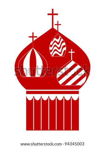 Domes of Orthodox Cathedral Temple. Vector-Illustration - stock photo