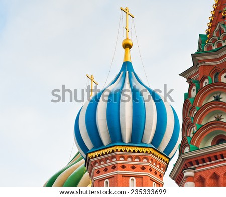 Domes of Saint Basil's Cathedral (close up), Red square, Moscow, Russia