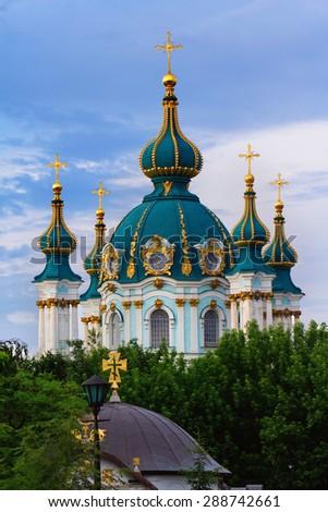 Domes of St Andrew church in Kiev, Ukraine - stock photo