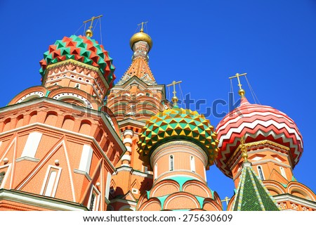 Domes of St. Basil cathedral in Moscow, Russia - stock photo