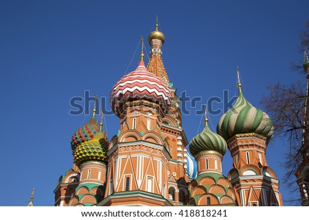 Domes of St. Basil's cathedral on Red Square in Moscow, Russia - stock photo
