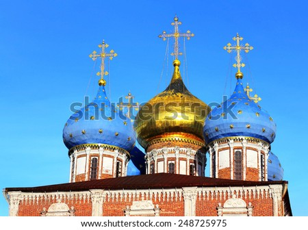 Domes of the Cathedral of the ancient russian Kremlin - stock photo