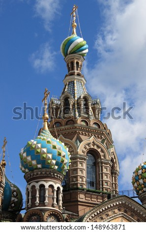 Domes of the Church of the Saviour on Spilled Blood in Saint Petersburg, Russia - stock photo