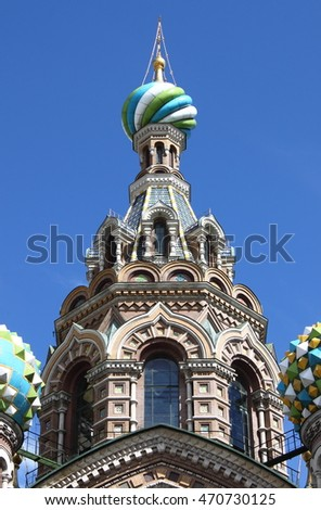 Domes of the Church of the Saviour on Spilled Blood in Saint Petersburg, Russia
