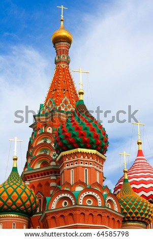 Domes of the famous Head of St. Basil's Cathedral on Red square, Moscow, Russia - stock photo