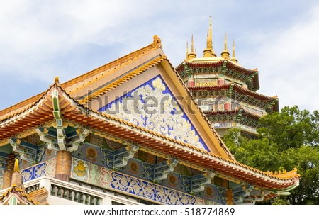 Domes of two buildings in the temple Kek lok si of Penang