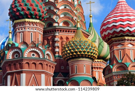 Domes on St. Basil's Cathedral in Red Square, Moscow, Russia - stock photo