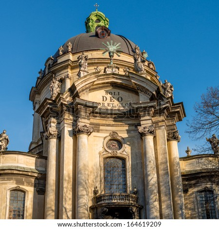 Dominican cathedral in Lviv - stock photo