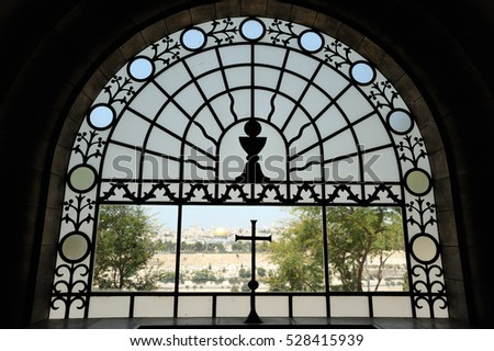 Dominus Flevit, view through the window of the church