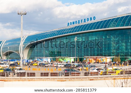 DOMODEDOVO AIRPORT (DME), RUSSIA - APRIL 21, 2015: Domodedovo airport on April 21, 2015 in Moscow, Russia. Domodedovo airport is Russia's largest airport, is one of   twenty largest airports in Europe - stock photo