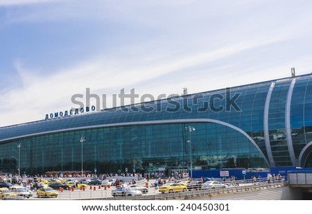 DOMODEDOVO AIRPORT (DME), RUSSIA -JULY 25, 2014: Domodedovo airport on July 25, 2014 in Moscow, Russia. Domodedovo airport is Russia's largest airport, is one of   twenty largest airports in Europe  - stock photo