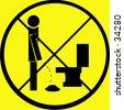 Don't pee on floor sign. - stock photo